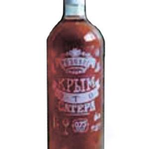 ESSE CATEPA розовое полусладкое киви киви