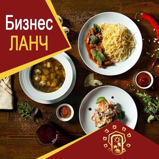 Самый вкусный бизнес-ланч в «Киви-Киви»