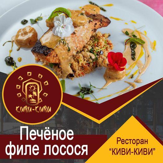 Приглашаем Вас отведать запечённое филе лосося!